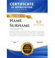 certificate template with blue and gold vector image vector image