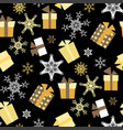 christmas seamless pattern with presents and vector image vector image