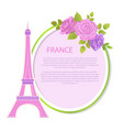 france poster with text and eiffel tower vector image vector image