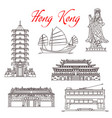 hong kong architecture landmarks famous symbols vector image vector image