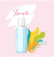 cosmetic care product in bottle vector image