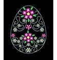 Gem Easter Egg vector image vector image