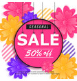 spring summer sale banner with flower vector image vector image