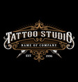 vintage tattoo studio emblem 2 for dark background vector image vector image