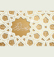 arabic calligraphy ramadan kareem postcard