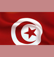 background tunisian flag in folds republic of vector image vector image