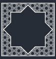 frame in arabic style traditional islamic design vector image vector image