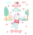 greeting card with unicorn and lettering i like vector image vector image
