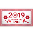 happy chinese new year 2019 pig zodiac sign vector image vector image