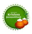 indian hindu festival janmashtami celebration vector image vector image