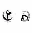 moon yoga vector image vector image