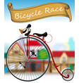 old bicycle race vector image vector image
