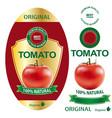 tomatoes label elegant premium banner design vector image