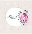 watercolor floral flower on white frame background vector image