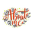 about me script handmade lettering quote for vector image