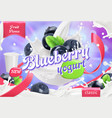 blueberry yogurt fruits and milk splashes 3d vector image vector image