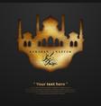 gold and black ramadan kareem background vector image