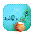 happy janmastami festival background with flute vector image vector image