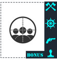 kill icon flat vector image