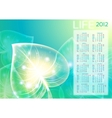 abstraction leaf background 10 eps calendar 2012 vector image vector image
