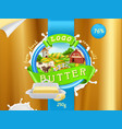 butter milk farm 3d realistic package design vector image
