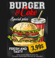 fast food price card burger and coke menu vector image vector image