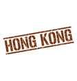 hong kong brown square stamp vector image vector image