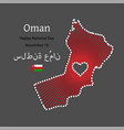 oman november 18 happy independence day vector image vector image