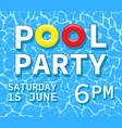 pool party poster pool toys yellow rubber ring vector image vector image