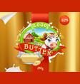 butter milk farm 3d realistic package design vector image