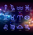 set astrology neon zodiac signs on outer space vector image