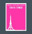 tokyo tower japan monument landmark brochure flat vector image vector image