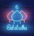 eid-al-adha festive card design template islamic vector image vector image