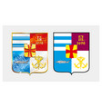 emblem of taganrog city of russia vector image