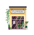 flower shop flat color vector image