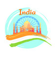 independence day of india poster with taj mahal vector image