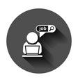 search job vacancy icon in flat style laptop vector image vector image
