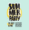 summer dance party invitation or poster template vector image vector image