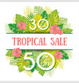 summer sale background with tropical palm leaves 1 vector image vector image