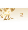 27th anniversary celebration background vector image vector image