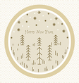 happy new year123 vector image vector image