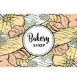bakery shop horizontal vector image vector image