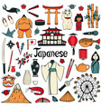 a set of hand-drawn about japan vector image vector image