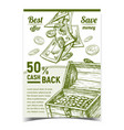 cash back commercial advertising poster vector image vector image