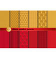 Chinese new year patterns vector image