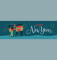 happy new year friend people group web banner vector image vector image