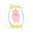 good night pink vector image