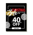 final christmas sale holiday discount poster vector image vector image