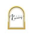 Gold Design Arab windows for Ramadan Kareem vector image