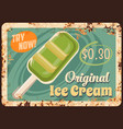 ice cream rusty metal plate desserts sweets menu vector image vector image
